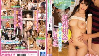 PPPD-433 Kiseki Rara, Jav Censored