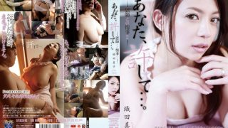 RBD-410 Oda Mako, Jav Censored