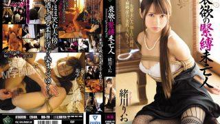 RBD-799 Ogawa Rio, Jav Censored