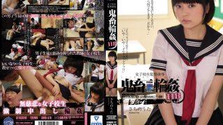 SHKD-678 Sachino Uta, Jav Censored