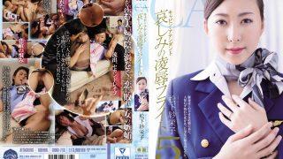 SHKD-713 Matsushita Saeko, Jav Censored