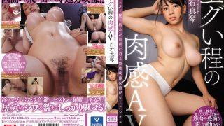 SNIS-780 Shiraishi Makoto, Jav Censored