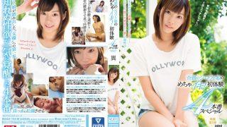 SNIS-784 Tsubasa, Jav Censored