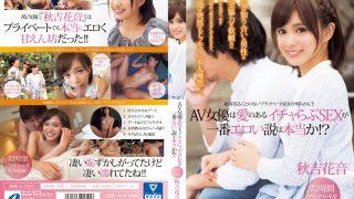 XVSR-172 Akiyoshi Kanon, Jav Censored