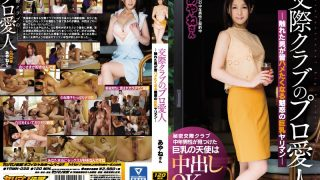 YRMN-038 Jav Censored