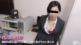 10musume 121316_01 Jav Uncensored