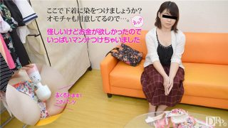 10musume 122716_01 Jav Uncensored