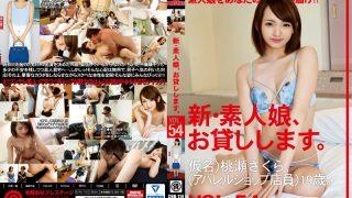 CHN-114 Momose Sakura, Jav Censored