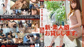 CHN-123 Kishida Ayumi, Jav Censored
