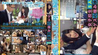 CMI-076 Minami Riona, Jav Censored