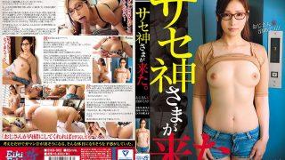 EIKR-002 Sasaki Aki, Jav Censored