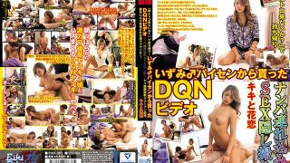 EIKR-003 Jav Censored