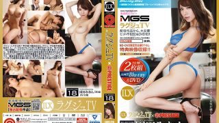 LXVS-018 Sonoda Mion, Jav Censored