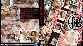 NIB-004 Jav Censored