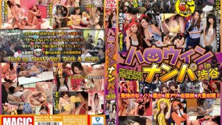 NMP-042 Jav Censored
