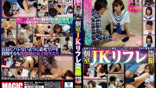 RIX-029 Jav Censored