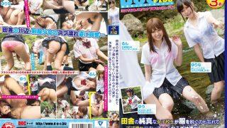 RTP-078 Aizawa Yurina, Jav Censored