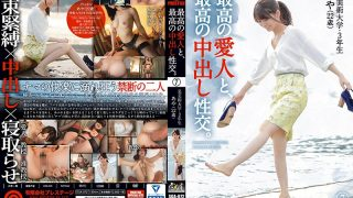 SGA-072 Jav Censored