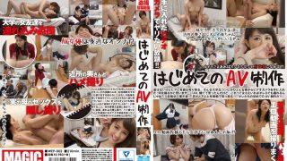 WEP-002 Jav Censored