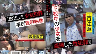 TUE-051 Jav Censored