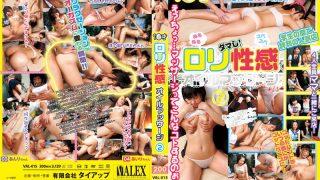 VAL-015 Jav Censored
