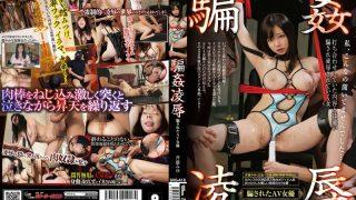 GVG-416 Saitou Miyu, Jav Censored