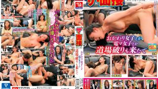 TMRD-761 Jav Censored