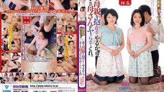 DTKM-043 Jav Censored