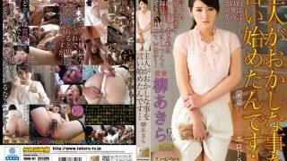 MOND-101 Yanagi Akira, Jav Censored