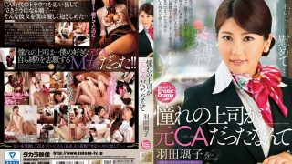 MOND-102 Hata Riko, Jav Censored