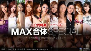 1pondo 062911_125 Jav Uncensored