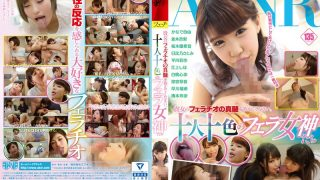 FSET-671 Jav Censored