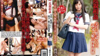 HBAD-333 Maeda Nana, Jav Censored