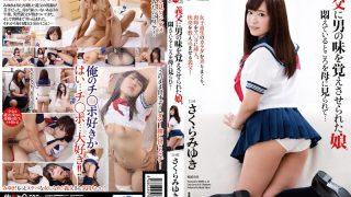 HBAD-343 Sakura Miyuki, Jav Censored