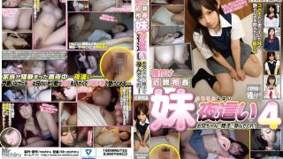 MIST-138 Jav Censored