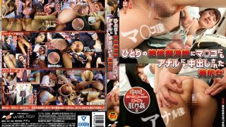 NHDTA-867 Jav Censored