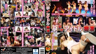 NHDTA-919 Jav Censored