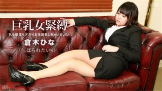 1pondo 120716_441 Jav Uncensored