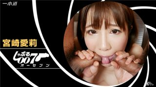 1pondo 122116_002 Jav Uncensored