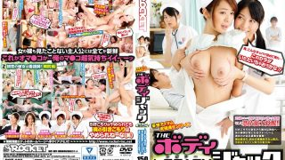 RCT-927 Jav Censored