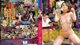 RCT-928 Jav Censored