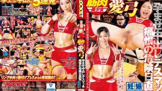 RCT-932 Hayashi, Jav Censored