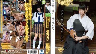 SDABP-001 Minano Ai, Jav Censored