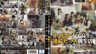 SDDE-441 Jav Censored