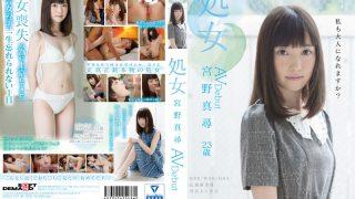 SDMU-407 Miyano Masahiro, Jav Censored