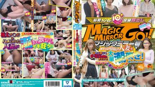 SDMU-432 Jav Censored