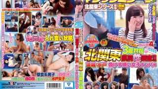 SDMU-445 Jav Censored