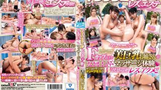 SDMU-446 Jav Censored