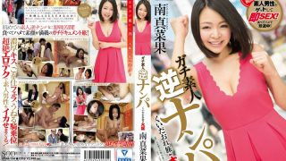 STAR-734 Minami Manaka, Jav Censored