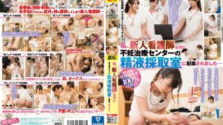 SVDVD-576 Jav Censored